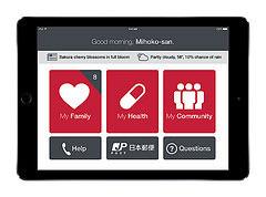 IBM delivers iPads for Japan's elderly
