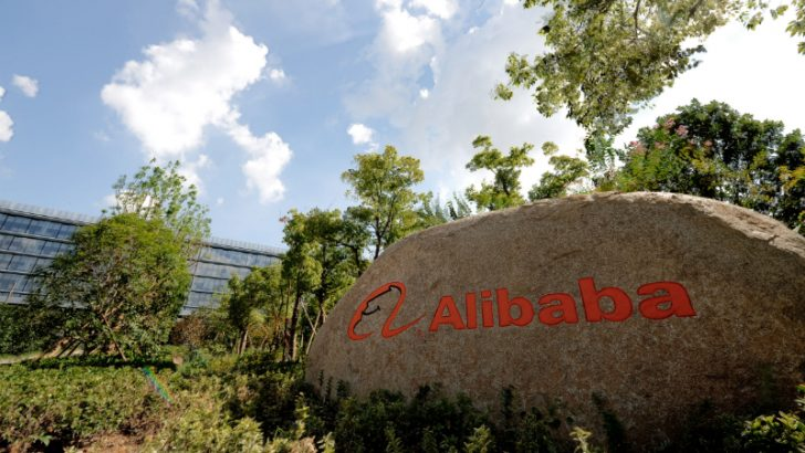 Alibaba group corporate campus Hangzhou