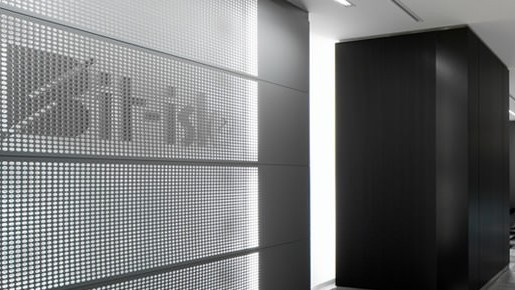 Bit-Isle Corporate HQ (Source Bit-Isle)